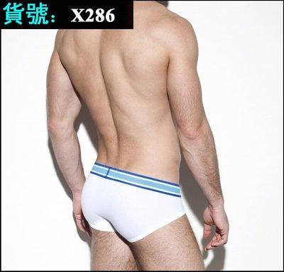 私衣坊=時尚男士絲滑牛奶絲修身低腰性感潮男個性同志囊袋三角內褲短褲 貨號: X286- X287