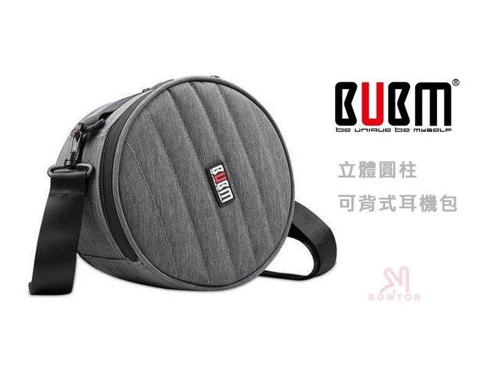 光華商場。包你個頭【BUBM】大容量耳機立體圓柱包可背式sony Z7耳機包AKG大型耳機收納包/萬用收納包(大))