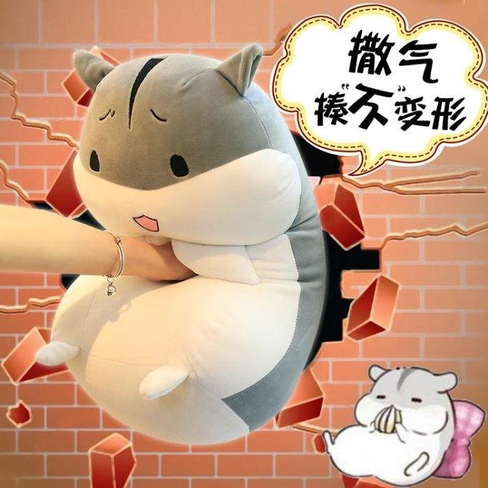 倉鼠抱枕公仔玩偶毛絨玩具女生可愛超萌韓國搞怪睡覺抱女孩布娃娃 igo
