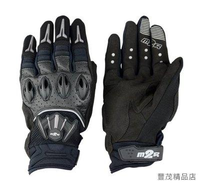 ✅年終特賣✅ M2R G-06 G06 夏天專用 防摔 透氣 耐磨 手套 - 黑