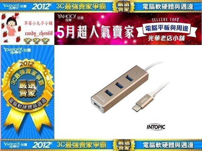 【35年連鎖老店】INTOPIC 廣鼎 USB3.0 Type-C高速集線器(HBC-390)有發票/1年保固