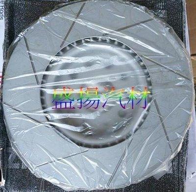 盛揚 OZimmermann德國原裝OZ超高硬度劃線碟盤(前) VW Tiguan TSI 2008- (312MM)
