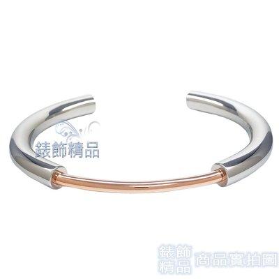 CK 飾品 KJ5FPF2001 Calvin Klein PVD玫瑰金+銀 C形女性手環 316L白鋼【錶飾精品】