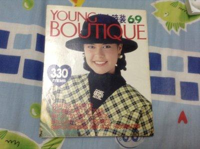 時裝拼布 日本裁縫書 淑女時裝 非貴夫人時裝LADY BOUTIQUE
