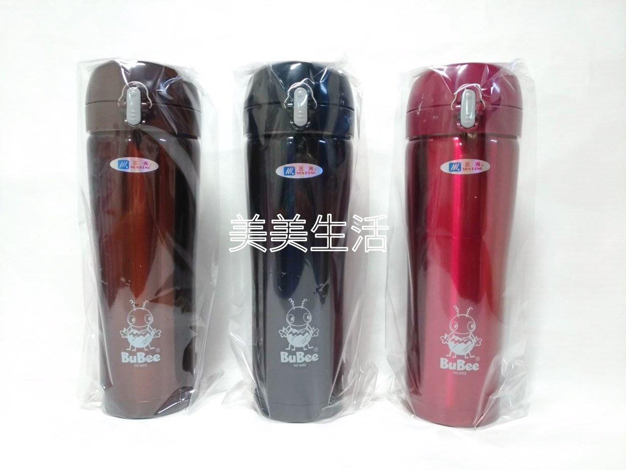 【美美生活】三光牌 濃卡不鏽鋼真空保溫杯 500ml #304不銹鋼 小蟻布比 彈蓋保溫杯 保溫瓶 N-500E