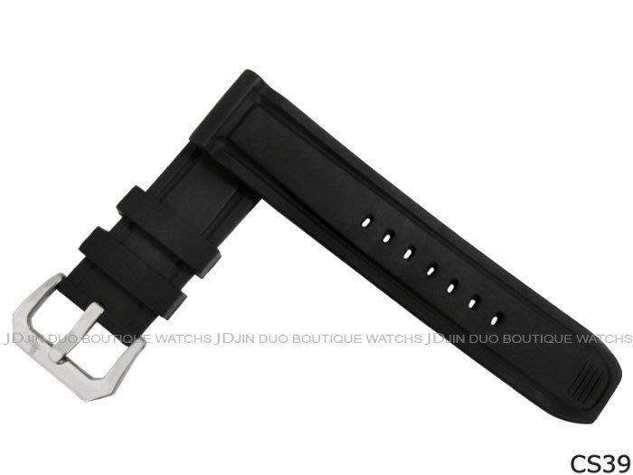 金鐸精品~CS39 沛納海 PANERAI 錶款適用黑色橡膠錶帶