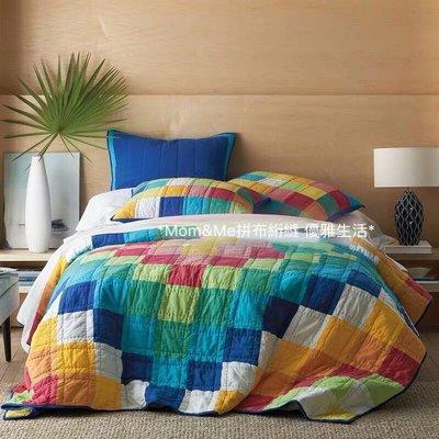 ✿ Mom&Me ✿美國品牌2019新品繽紛手工絎縫床蓋床品〈附一對枕套〉歐式大罩 Quilt【本月甜甜價】