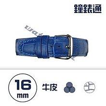 【鐘錶通】C1AC.06KW《繽紛系列》鱷魚壓紋-16mm 寶藍┝手錶錶帶/高質感/牛皮錶帶┥