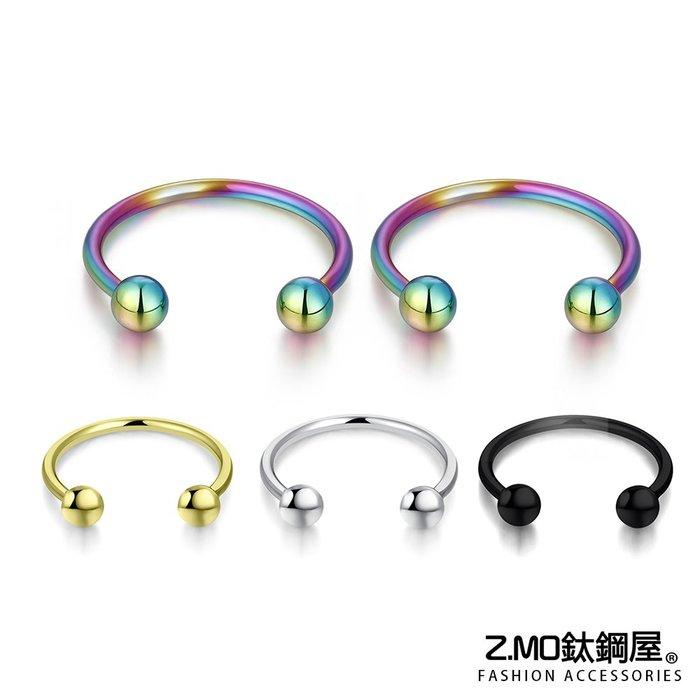 珠珠多用途特殊環 帥氣個性風格 簡約設計 單個價【ECS102】Z.MO鈦鋼屋