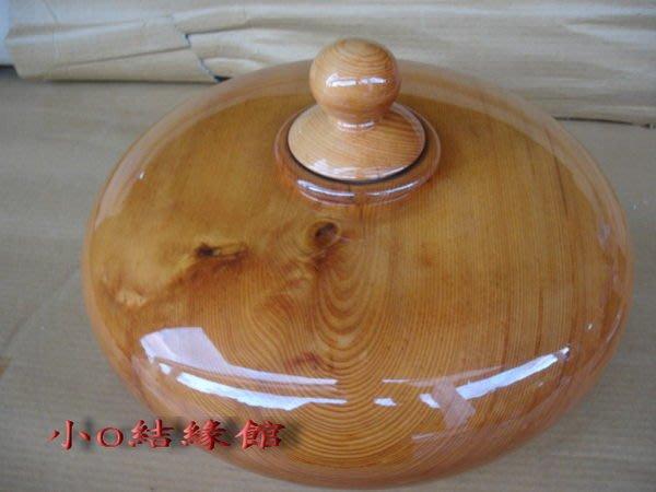 小o結緣館仿古傢俱.................台灣檜木聚寶盆33x33x20