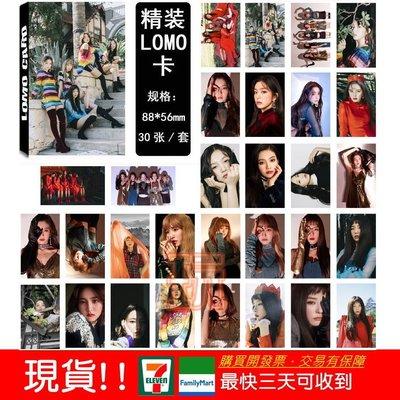 現貨盒裝? RED VELVET LOMO小卡片 照片紙卡片組(約30張)E759-A 【玩之內】 韓國