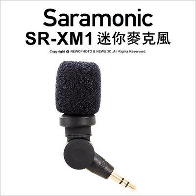 【薪創台中】Saramonic 楓笛 SR-XM1 迷你麥克風 3.5mm TRS 全向式 相機 收音 公司貨
