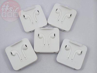【林Sir 手機 嘉義館】全新 原廠正品 Apple i8 iPhone X 8 7 Plus原廠耳機 Lightni