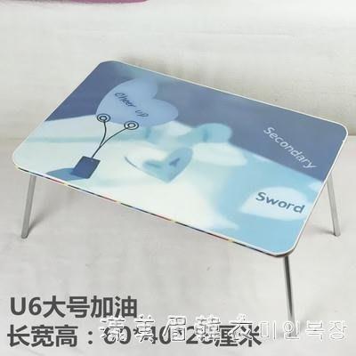 筆記本電腦桌床上用可摺疊懶人學生宿舍學習書桌小桌子做桌寢室用 NMS