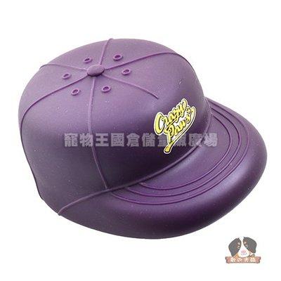 【寵物王國】Playmate寵物啾啾玩具(魔幻紫)