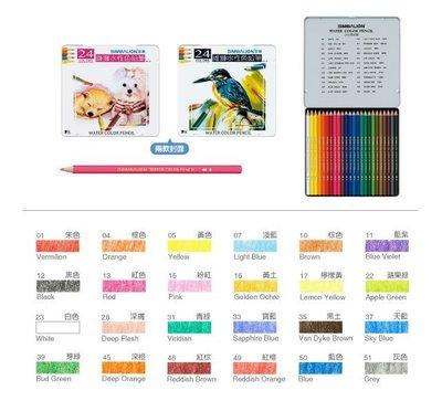 【鑫鑫文具】雄獅 WP-24 24色水彩色鉛筆~221元