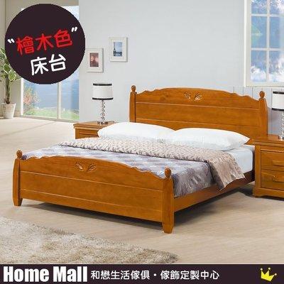 HOME MALL~麥穗柚木雙人加大6尺床架 $10900~(雙北市免運費)6B