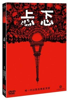 (全新未拆封)忐忑 As Above So Below DVD(傳訊公司貨)