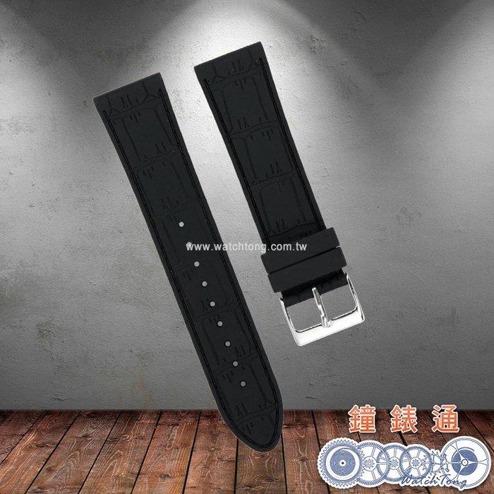 【鐘錶通】鱷魚格紋系列 - 矽膠錶帶 22mm / 黑色 220012XO ├ 沛納海代用帶/Panerai/ORIS┤