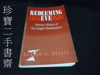 【珍寶二手書齋3B11】Redeeming Eve: ISBN:0691015007
