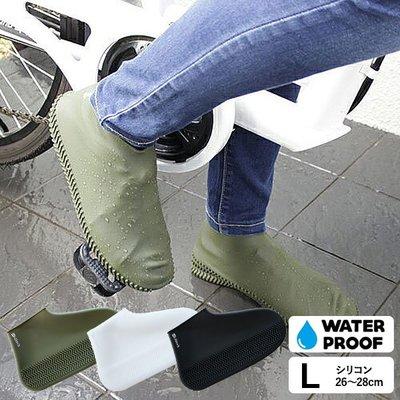 【月牙日系】現貨!!日本正版 KATEVA 防水鞋套 L號 防泥 雨鞋套 防污鞋套 輕便 防滑 止滑 共有三色