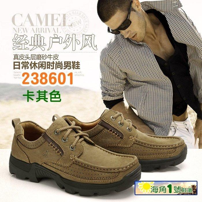 海角一號-正品駱駝CAMEL-8601透氣商務休閒皮鞋 頭層牛皮柔軟止滑 專櫃銷售第一名.品質保證無條件退換貨