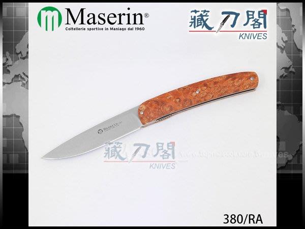 《藏刀閣》Maserin-(GOURMET)美食折刀-樹瘤木柄折刀