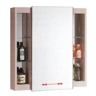 橡木洗白美耐板/開放櫃橫移鏡櫃 SR-W-70