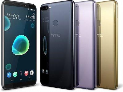 【i DuDu 通訊】HTC Desire 12 全新未拆 5.5吋 32G 雙卡4+3 黑 紫色 現貨價3399元