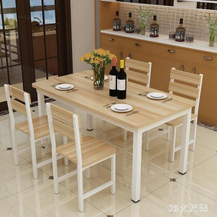 餐桌簡約現代餐桌長方形家用小戶型快餐店吃飯桌子 QQ29672--凡卡