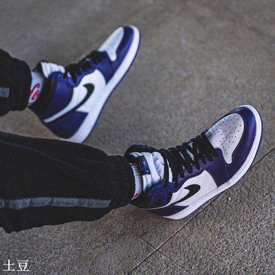 (土豆)Air Jordan 1 High OG Court Purple 一代 白紫 籃球跑步鞋 555088-500