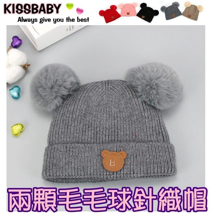 【兩顆毛毛球針織帽】秋冬新款加棉寶寶毛線帽子/卡通熊頭套頭帽/寶寶針織/帽子/保暖帽/0-1歲小童帽