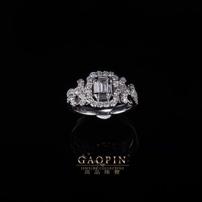 【高品珠寶】設計款《方》鑽石戒指 求婚戒指 訂婚戒指 情人節禮物  生日禮物  #3581