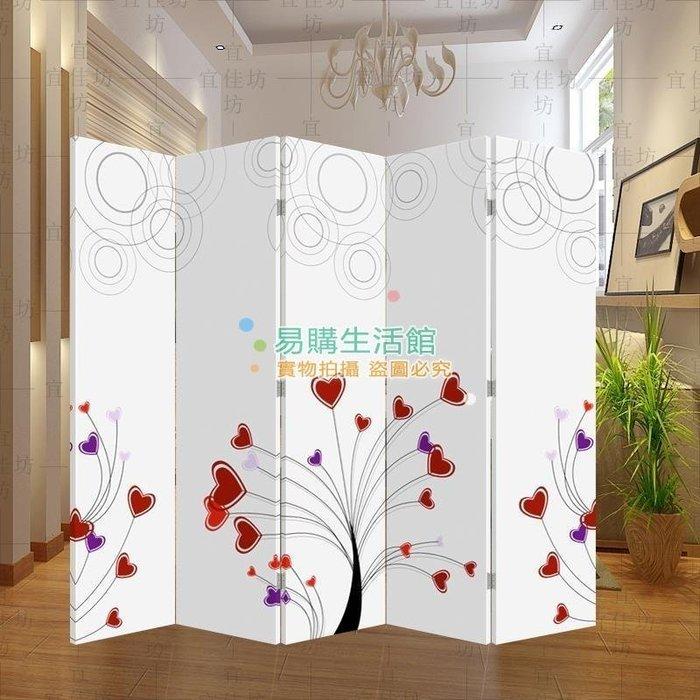 5扇 屏風 隔斷 時尚 玄關門 客廳酒店 辦公室 簡約個性 愛心樹【單扇防水】