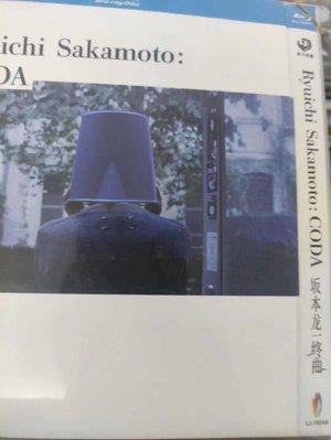 藍光版 坂本龍一:終曲 Ryuichi Sakamoto: CODA (2017)  繁體中字