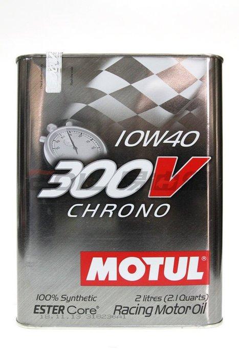 【易油網】MOTUL 300V CHRONO 10W40 CHRONO 汽柴車機油 100%合成 雙酯基