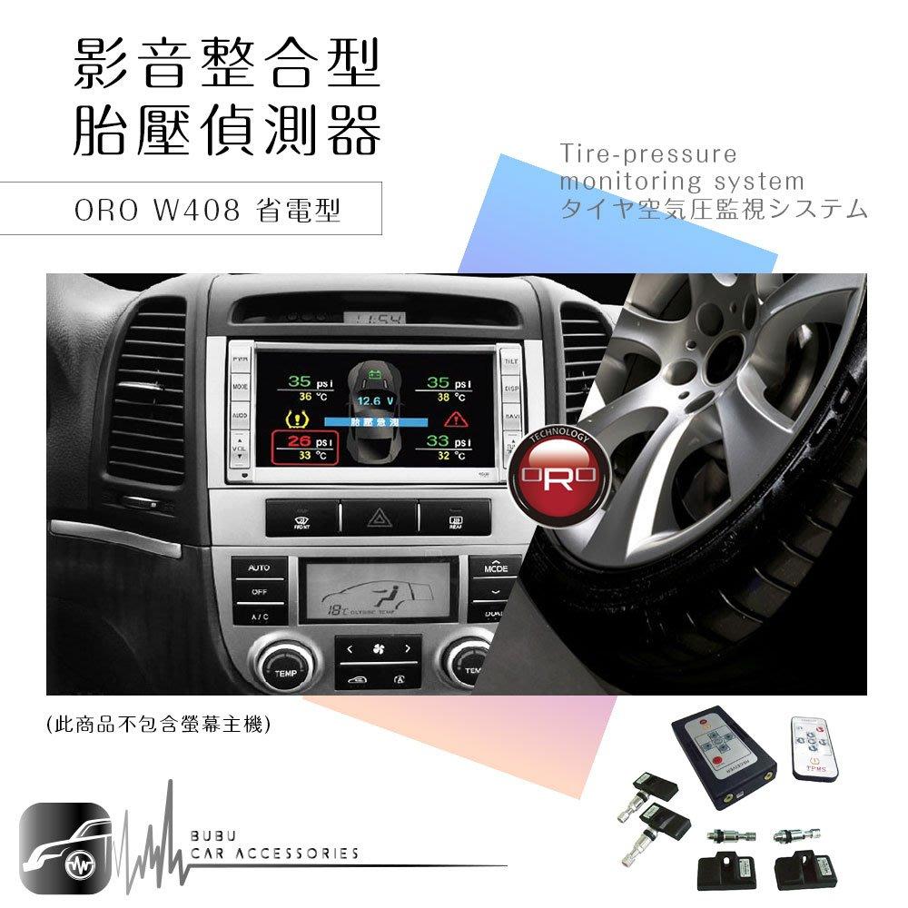 T6r【ORO W408】影音整合型胎壓偵測器 省電型TMPS 台灣製 內建多種調胎模式 螢幕顯示胎壓/胎溫