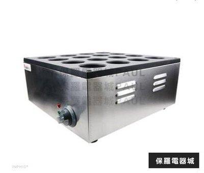 保羅電器城-16孔花式電熱紅豆餅機車輪餅機車輪餅爐具營業商用設備烤餅機_S3523C
