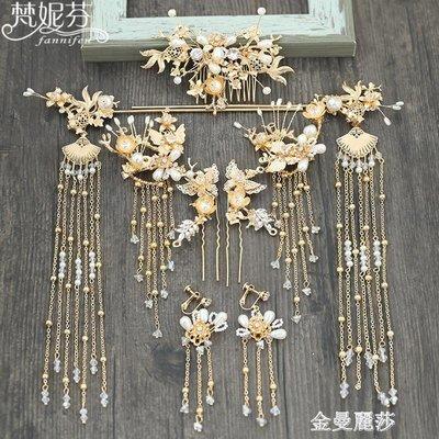 新娘頭飾 新娘古裝頭飾中式婚禮金色髮飾...