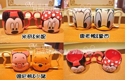 【香港迪士尼代購】米奇米妮 唐老鴨黛西 維尼熊小豬 立體浮凸雙面陶瓷馬克杯 (預購)