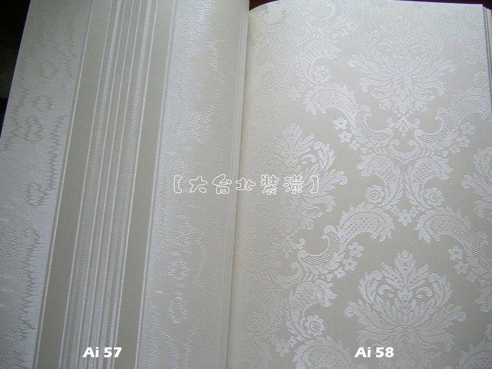 【大台北裝潢】Ai國產現貨壁紙* 低調素雅圖騰 搭配線條 每支350元