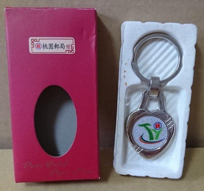 桃園郵局 吊飾,鑰匙圈, 掛飾
