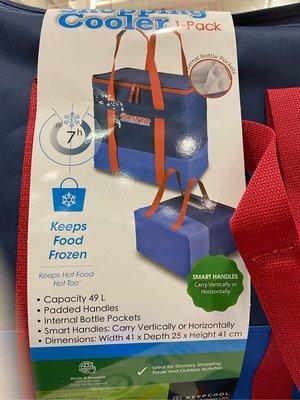 KEEP COOL 小型立體保溫保冷購物袋-吉兒好市多COSTCO代購