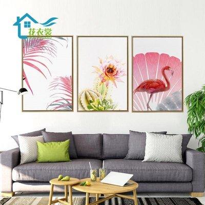 好物多商城 北歐組合裝飾畫客廳沙發背景墻畫餐廳現代簡約掛壁畫三聯畫