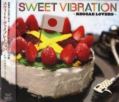 (甲上) Sweet Vibration Reggae Lovers - 日版 MEGARYU 九州男 PANG Metis