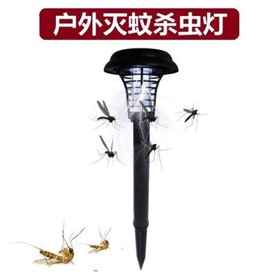 太陽能殺蟲燈果園農業用養殖滅蟲燈戶外滅蚊燈魚塘捕誘蟲燈igo 衣