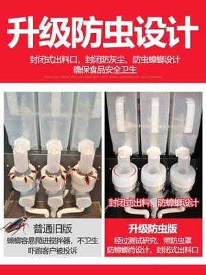 咖啡機商用奶茶一體機全自動冷熱多功能自助果汁飲料機熱飲機220V LX 衣間迷你屋 交換禮物