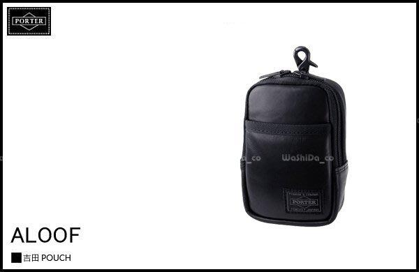WaShiDa PLUS+【日本 吉田 PORTER × ALOOF 輕皮革 系列 腰掛包 iphone 4 保護套 】-預訂 023-03762