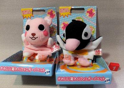 [1] 二件同售 有NG日版景品 PostPet momo熊 泰迪熊 妹妹 comomo 企鵝 娃娃 布偶 手指頭 娃娃