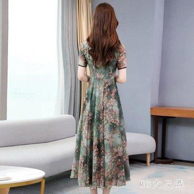 旗袍改良版雪紡連身裙女夏裝新款韓版貴夫人收腰顯瘦氣質長裙-E點點
